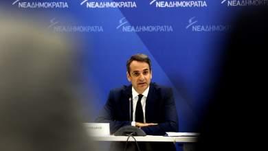 Ο Μητσοτάκης «ανακάλυψε» την «αποκλειστική πηγή» της βίας: Την Αριστερά...