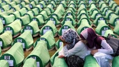 Οι Ολλανδοί συνυπεύθυνοι για τη σφαγή της Σρεμπρένιτσα