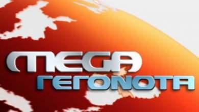 Δημοσιογράφοι του Mega πλακώνονται και αυτοκαρφώνονται