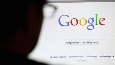 Πως το «Google search» αποκαλύπτει τη σκοτεινή μας πλευρά;