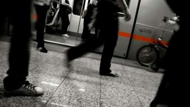 Εμπλοκή υπαλλήλων security και αστυνομικών στο κύκλωμα πορτοφολάδων του Μετρό