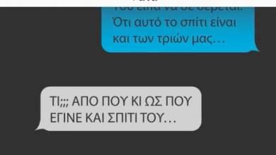 Τα sms των κατοικίδιων [ΒΙΝΤΕΟ]