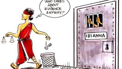 «Όχι» στην αποφυλάκιση Ηριάννας και Περικλή είπε το δικαστήριο