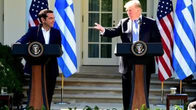 Τραμπ σε Τσίπρα: Είμαστε στο πλευρό της Ελλάδας, θα βοηθήσουμε να ορθοποδήσει και πάλι