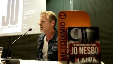 Τζο Νέσμπο: Το Tvxs.gr συνάντησε τον «βασιλιά της αστυνομικής λογοτεχνίας»