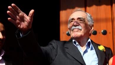 Τα αρχεία του Γκαμπριέλ Γκαρσία Μάρκες δωρεάν στο διαδίκτυο