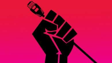 Οι ΗΠΑ έβαλαν τέλος στη δικτυακή ουδετερότητα: Τι είναι και γιατί έχει σημασία;