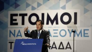 Γεωργιάδης: Η τρόικα έριξε την κυβέρνηση Σαμαρά με όργανο την κυβέρνηση ΣΥΡΙΖΑ - ΑΝΕΛ