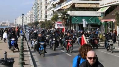Μοτοπορεία αντιεξουσιαστών ενάντια στο συλλαλητήριο για τη Μακεδονία