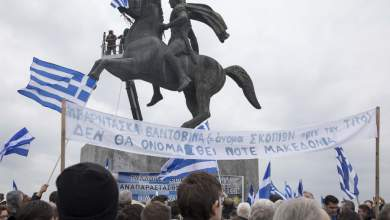 Το «καπέλωμα» και οι σκοτεινές χορηγίες του συλλαλητηρίου για το Μακεδονικό