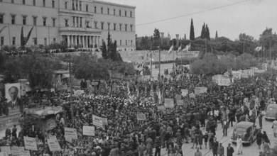 Κομμουνισμός: Η Μεγάλη Ουτοπία του 20ου αιώνα