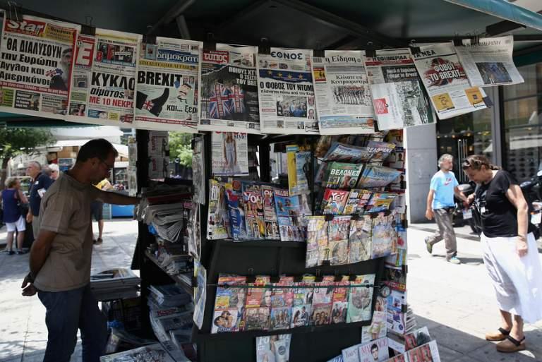 Χωρίς εφημερίδες την Παρασκευή