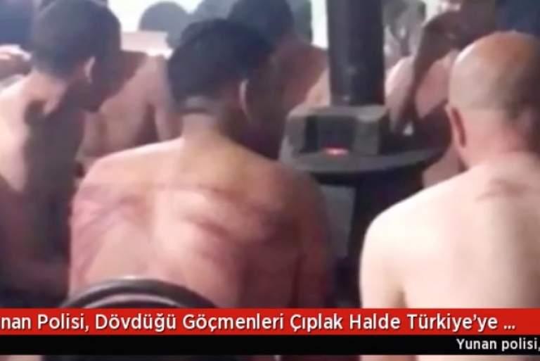 Σεξ βασανιστήριο βίντεο