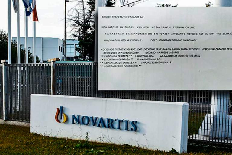 Tvxs Αποκλειστικό: Το έμβασμα της Novartis που «καίει» τη Ράικου
