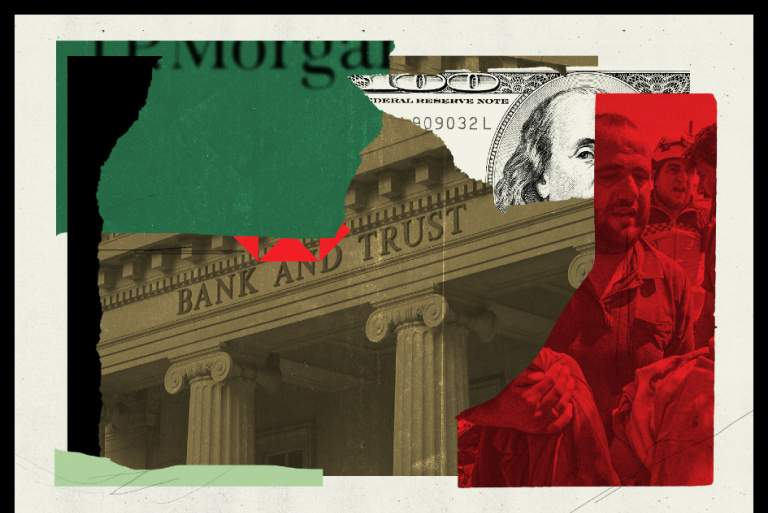 FinCen Files: Πώς τραπεζικοί κολοσσοί «ξέπλυναν» 2 τρισεκατομμύρια δολάρια