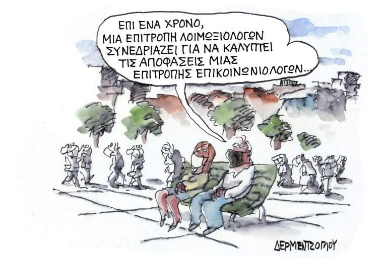 Το ελληνικό μοντέλο....