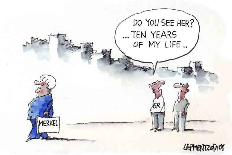 Δέκα χρόνια απ' τη ζωή μας...