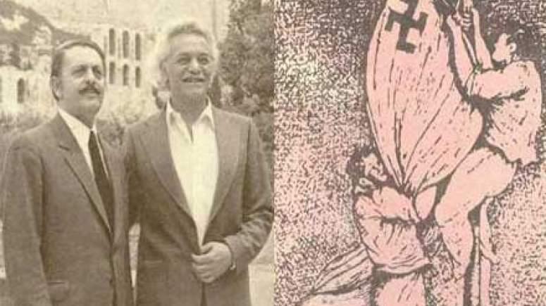 Image result for γλέζος σάντας σημαία