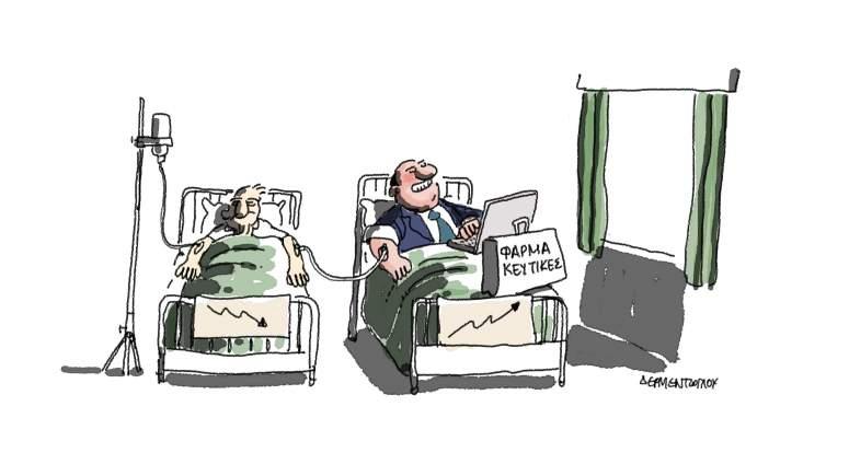 Μετάγγιση...