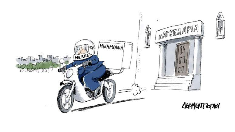 Delivery...