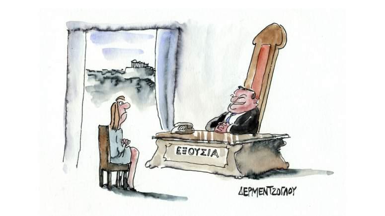 Η καρέκλα της εξουσίας...